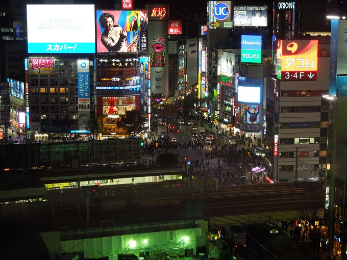 渋谷ヒカリエ展望台1