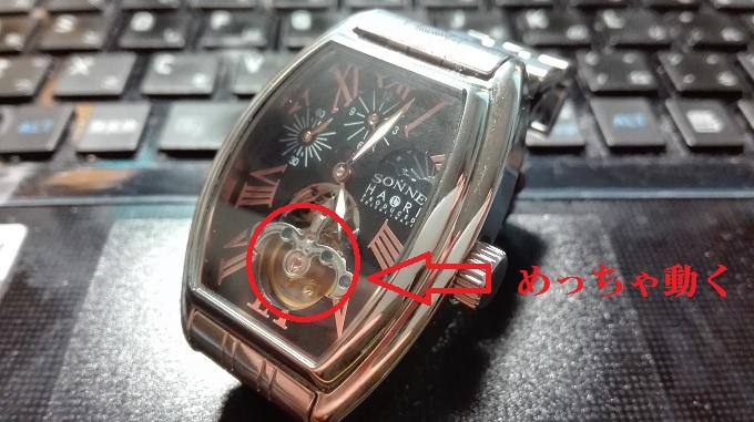 ワニ銀ゾンネハオリ腕時計