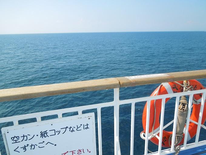 伊豆大島旅行記28
