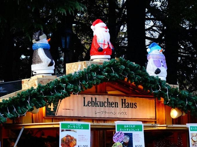 東京クリスマスマーケット5