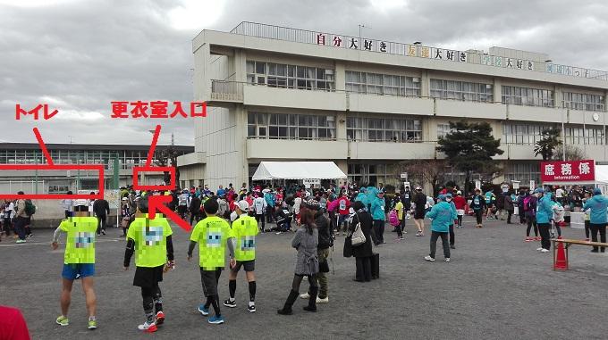 青梅マラソン24