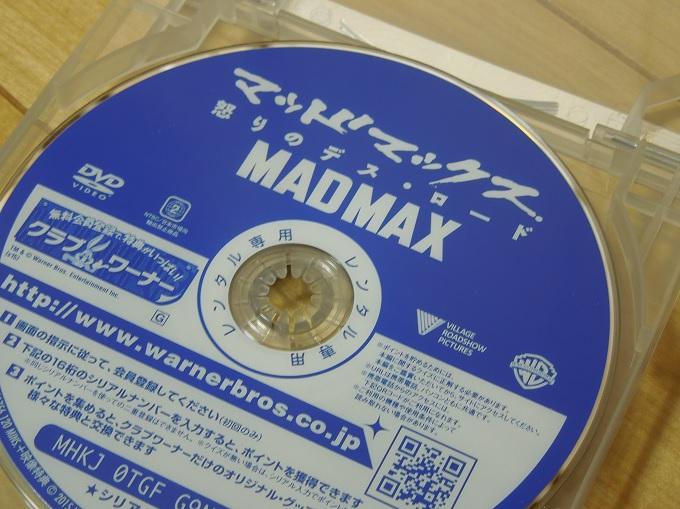 ワニ銀映画DVDレンタルマッドマックス怒りのデスロード感想