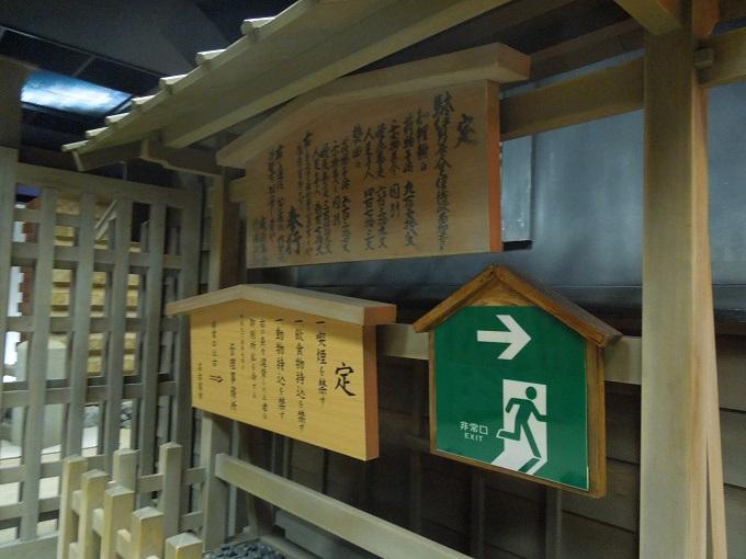 ゴールデンウィーク名古屋伊豆伊東熱海旅行29