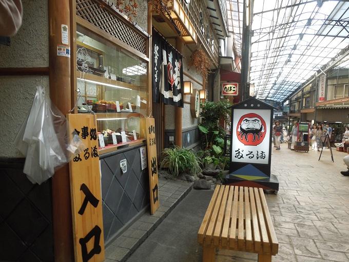 ゴールデンウィーク名古屋伊豆伊東熱海旅行36