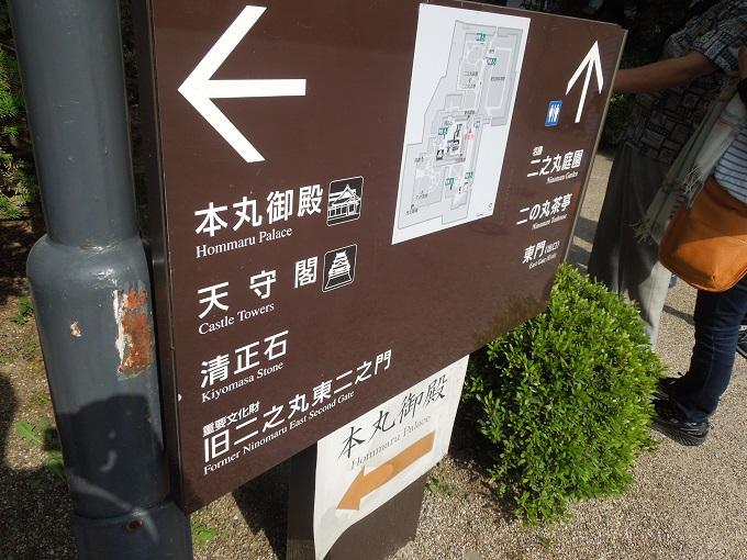ゴールデンウィーク名古屋伊豆伊東熱海旅行5