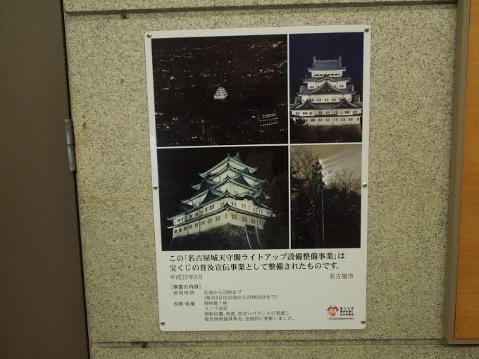 ゴールデンウィーク名古屋伊豆伊東熱海旅行32