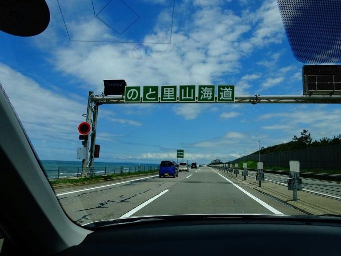 ワニ銀金沢旅行20