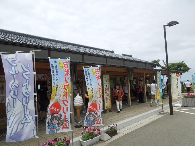 ワニ銀金沢旅行8