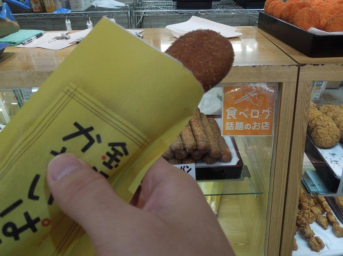 ワニ銀金沢旅行72