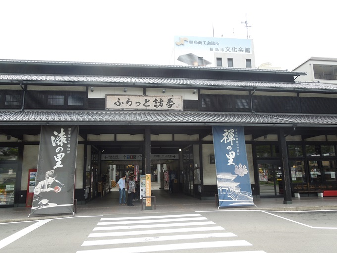 ワニ銀金沢旅行22