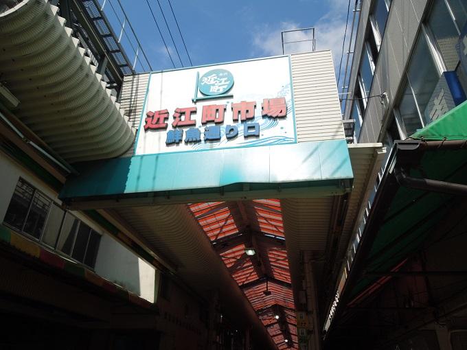 ワニ銀金沢旅行80