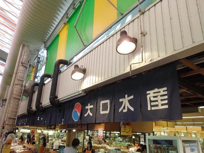 ワニ銀金沢旅行79