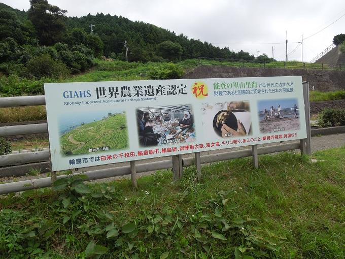 ワニ銀金沢旅行17