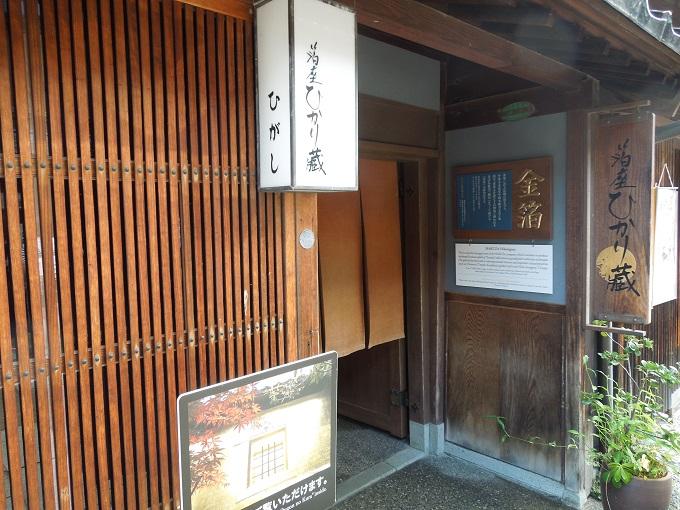 ワニ銀金沢旅行94