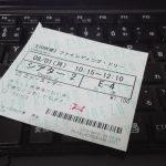 映画「ファインディング・ドリー」を観た感想。エンディングロールも最後まで見たほうがいいよ!