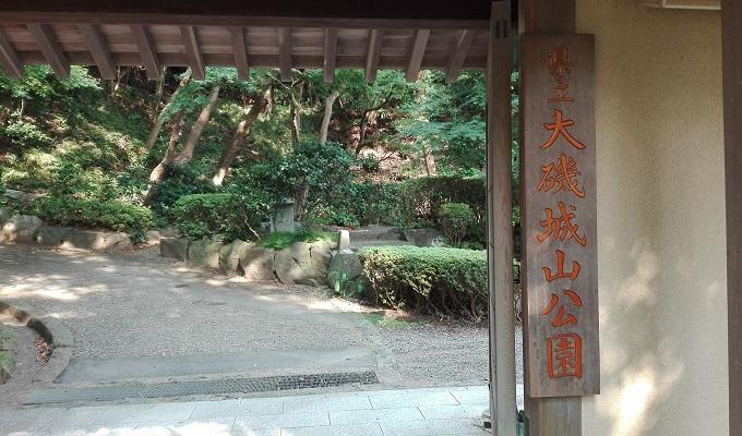 ワニ銀大磯城山公園ダイヤモンド富士11