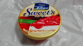 ご褒美に「明治エッセルスーパーカップSweet's苺ショートケーキ」食べちゃった!