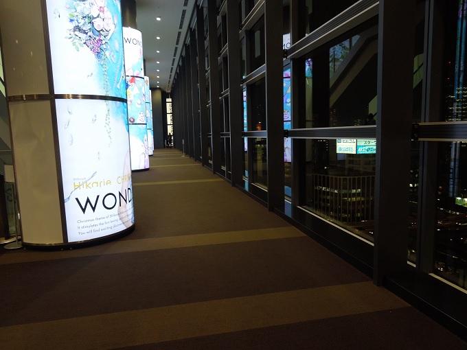 渋谷ヒカリエ展望台4