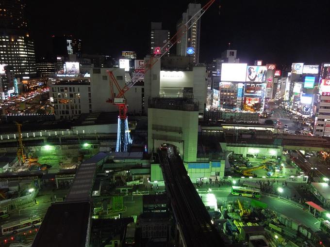 渋谷ヒカリエ展望台