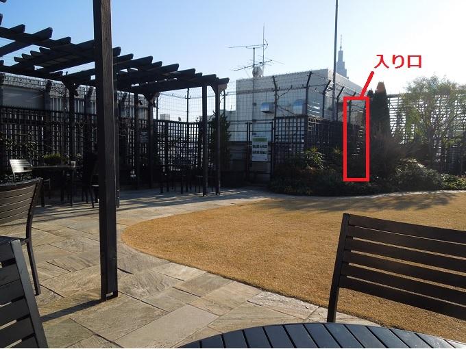 新宿マルイ屋上庭園