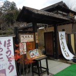 山梨でドライブデートするなら食事は「ほうとう」がおすすめ。最後の〆は富士山の景色が美しいスポット「パノラマ台」へ。
