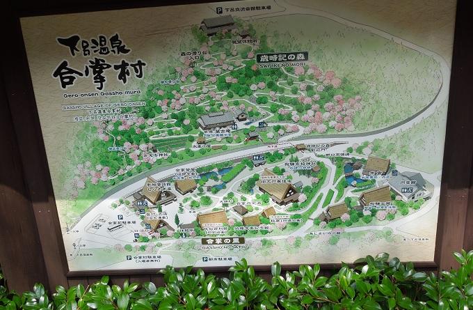 ワニ銀下呂温泉5