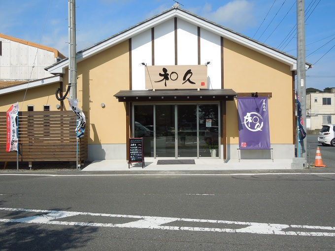 茨城デート昼ごはん4