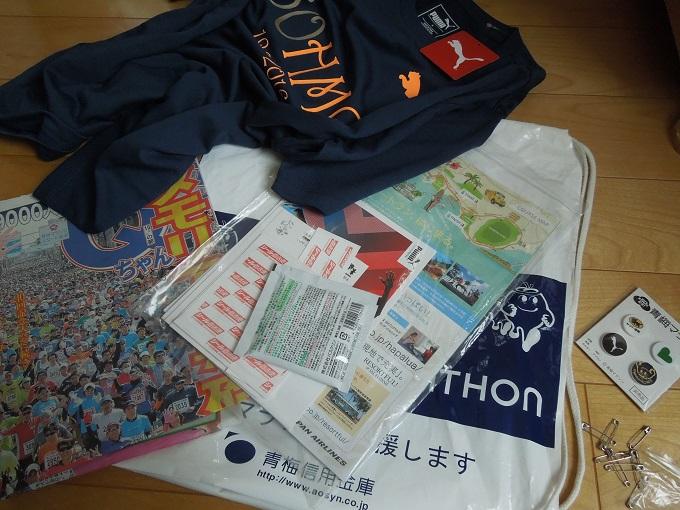青梅マラソン11