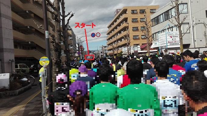 青梅マラソン26