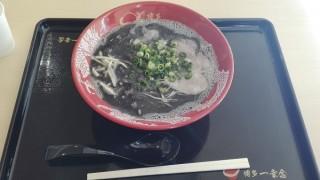ららぽーと立川立飛で博多一幸舎の黒ラーメン食べてきた!焦がしニンニク最高!
