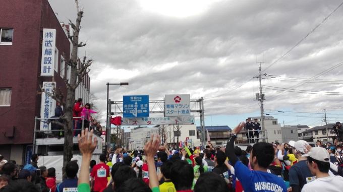 青梅マラソン28