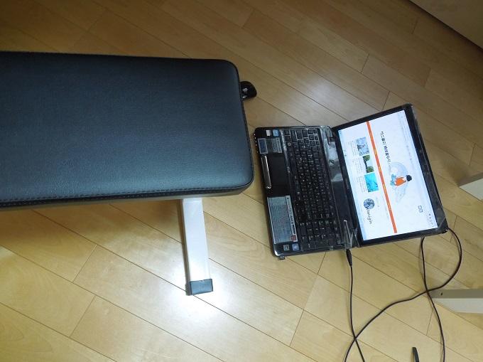 ワニ銀ぎっくり腰の時のパソコン作業の仕方