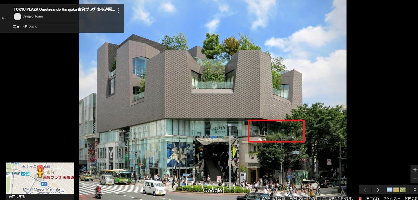 ワニ銀東急プラザ表参道原宿店のんびり3階テラス
