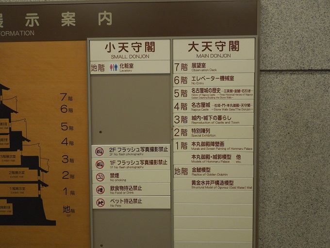 ゴールデンウィーク名古屋伊豆伊東熱海旅行31