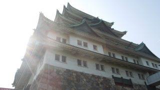 GWに名古屋城と大室山と熱海へ行って来た!たまの旅行は僕をリフレッシュさせるようだ