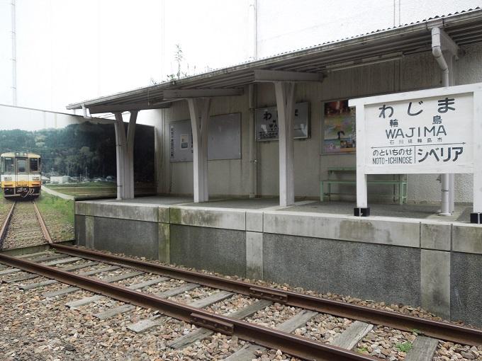 ワニ銀金沢旅行25