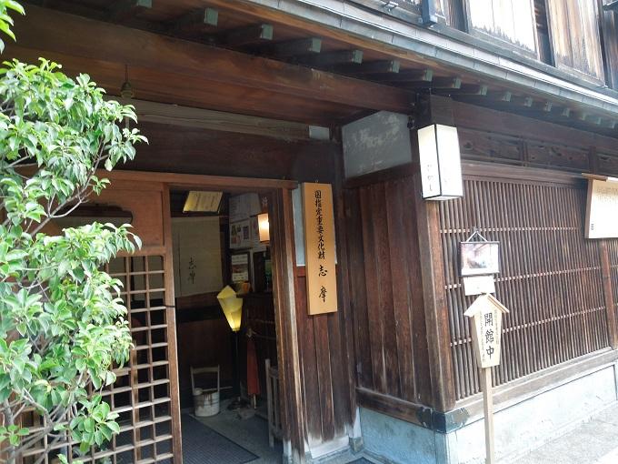 ワニ銀金沢旅行90