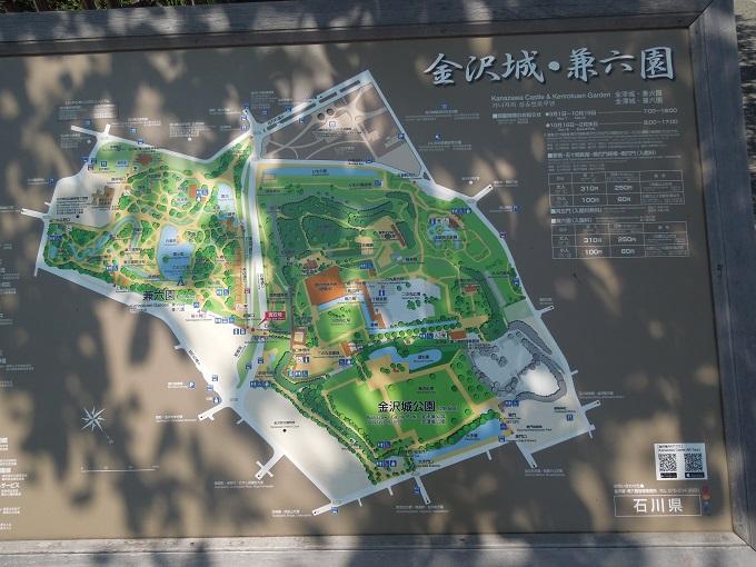 ワニ銀金沢旅行118
