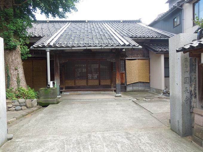 ワニ銀金沢旅行86