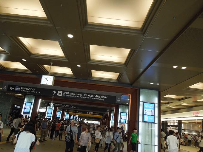 ワニ銀金沢旅行2