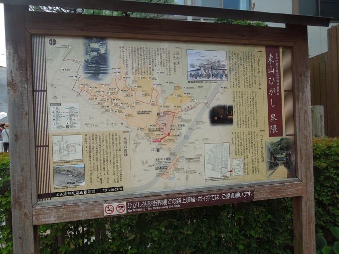 ワニ銀金沢旅行88