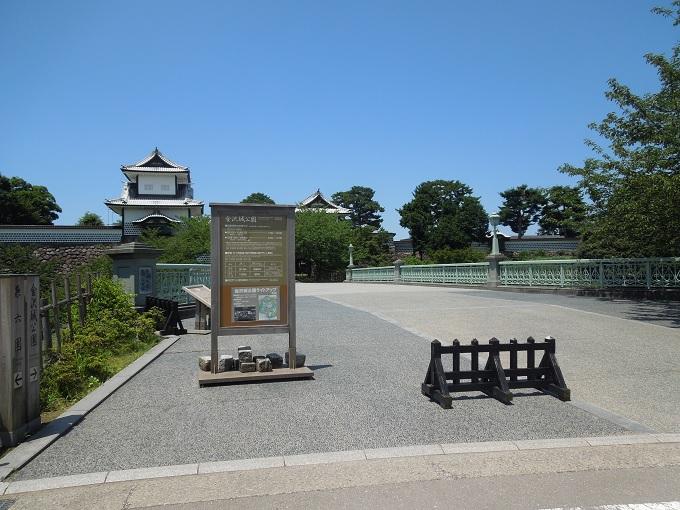 ワニ銀金沢旅行117