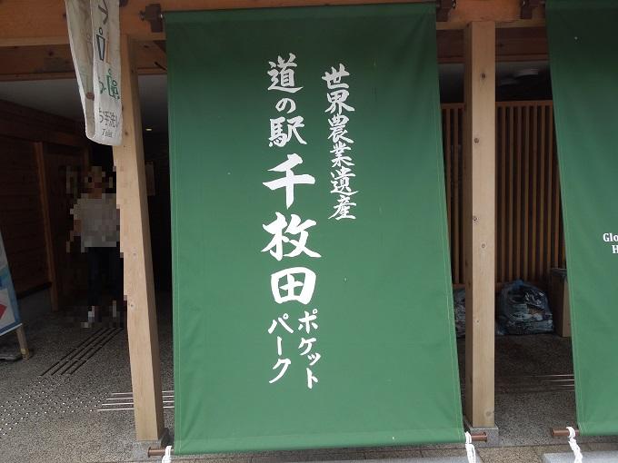 ワニ銀金沢旅行7