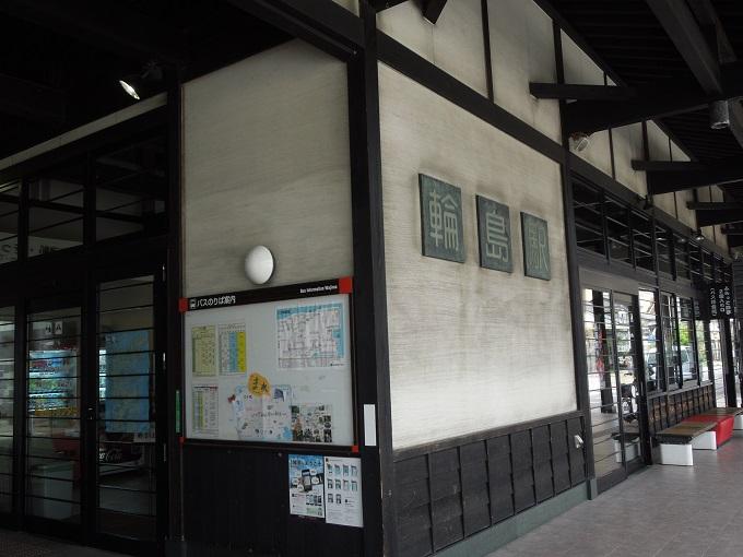 ワニ銀金沢旅行24