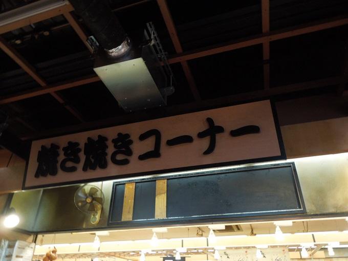 ワニ銀金沢旅行78