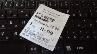 映画「ローグ・ワン スター・ウォーズ・ストーリー」を観た感想。隠れたヒーロー達の勇姿が見れる!